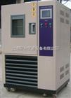 JW-TH-800C恒温恒湿(高低温交变湿热)试验箱,高低温试验箱生产厂家
