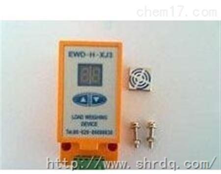 电梯称重传感器ewd-h-j3,称重电梯超载装置厂家
