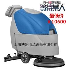 智能式全自動洗地機