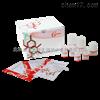 GV-WB-DNA-50全血基因组DNA小量提取试剂盒