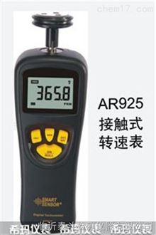 供应淄博希玛接触式转速表潍坊线速表AR925准确性