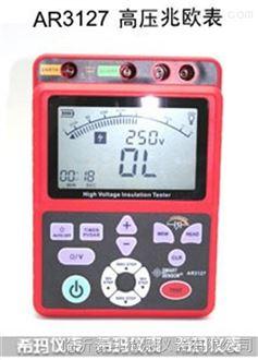 长沙希玛AR907+数字兆欧表批发价格