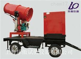 HT-M移动式环保降尘炮设备