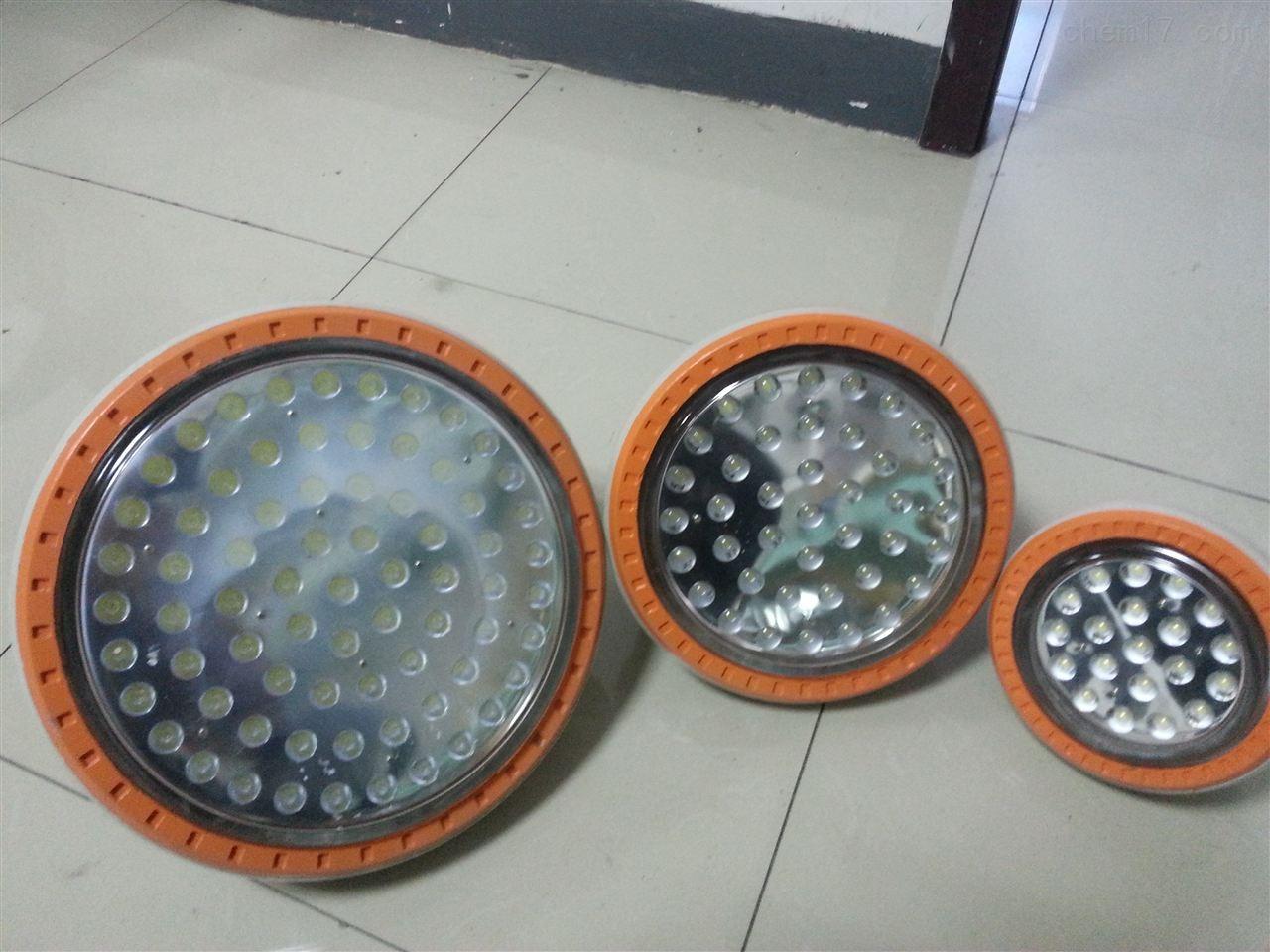 供应新黎明BZD118免维护LED防爆灯