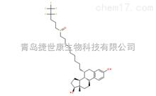 JSK-X0077氟维司群化学试剂