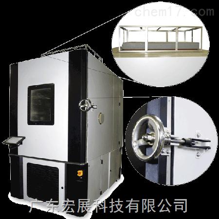 温度循环试验箱;锂离子电池温度循环箱;电池组高低温循环箱;动力蓄电电池温湿度箱