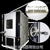 SE溫度循環試驗箱;鋰離子電池溫度循環箱;電池組高低溫循環箱;動力蓄電電池溫濕度箱