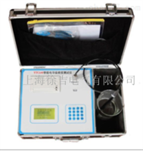 YTC640上海智能电导盐密度测试仪,智能电导盐密度测试仪厂家