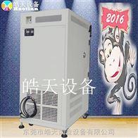 便攜式高低溫循環箱