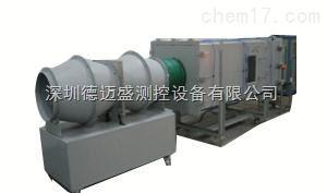 DMS吸油烟机空气性能试验机