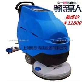 車間油汙地麵清洗用洗地機