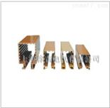 DHG(DHGJ)系列低价供应安全滑触线