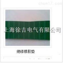 20KV绿色平板绝缘垫 高压绝缘垫 绝缘胶垫 低压绝缘胶板