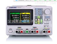 SPD3303深圳可編程直流電源,開關電源