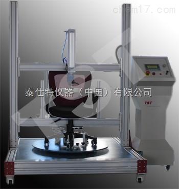 出售办公椅试验机-办公椅旋转耐久测试仪(图)