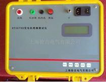HT2678B发电机绝缘测试仪