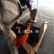天津1吨耀华液压电子叉车秤直销厂家