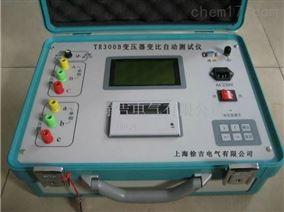 TR300B变压器变比自动测试仪