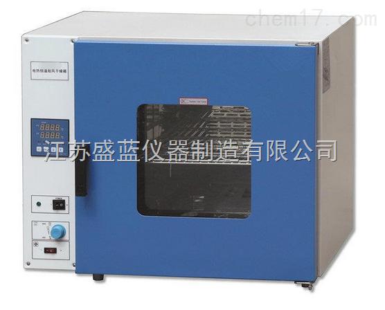 DHG-9101-1SA电热恒温鼓风干燥箱