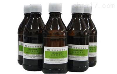 二硫化碳中乙苯溶液标准物质