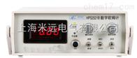 HPS2521S高稳定度毫欧表(数字式)