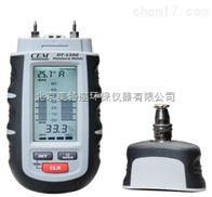 DT-125G 专业型水份温湿度测试仪 DT-125H木材水分仪