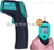 DY2030 红外线测温仪DY2030 红外线测温仪