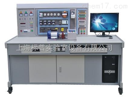 机床PLC电气控制技能实训考核装置|机床电气技能实训考核装置