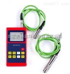 leeb220磁感应测厚仪 leeb221电涡流测厚仪 leeb222两用涂层测厚仪