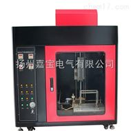 PMSC-3型泡沫水平垂直燃烧测定仪
