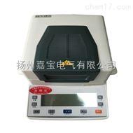 XY100MW红外卤素水分测定仪