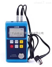 leeb320超声波测厚仪 leeb321钢板测厚仪 leeb322管道厚度测量仪