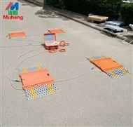 整车轮荷轴荷测量便携式称重仪