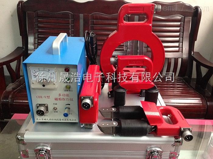 CDX-V-便携式磁粉探伤仪
