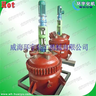 FCH-3000L快开式生产反应釜