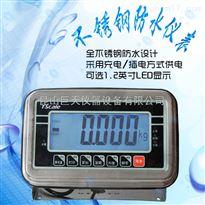200公斤不锈钢防水台秤食品厂专用