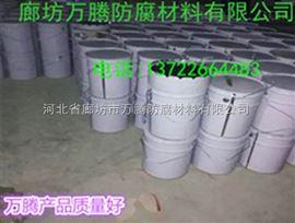 VEGF玻璃鳞片防腐胶泥用途.