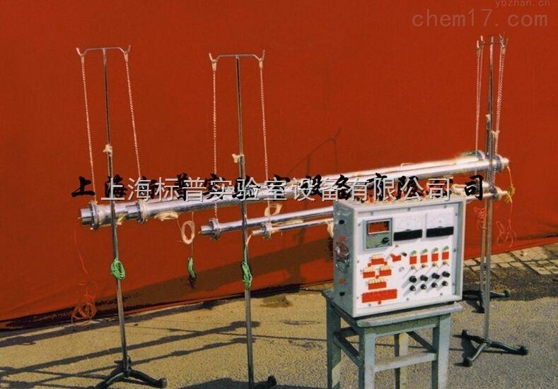 自由对流横管管外放热系数测试装置|热工类实验装置