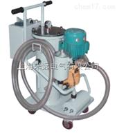 滤油车(LUC)轻便式滤油车