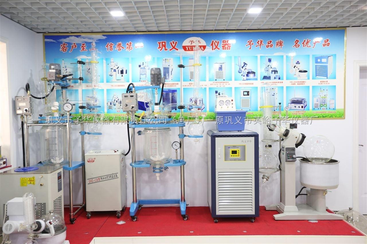 予华仪器双层玻璃反应釜采用变频调速器