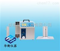 GH-2030GH-2030便攜式綜合校準儀