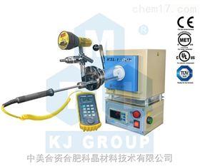 小型混合管式/箱式爐--KSL-1100X-S-H