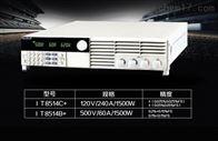 ITECH艾德克斯IT8514B+ 可编程直流电子负载