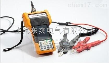 现货智能蓄电池内阻测试仪