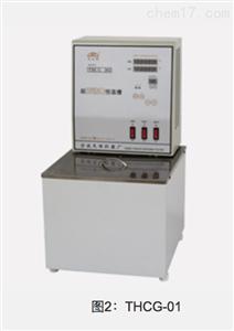 THCG系列超高精度恒温槽