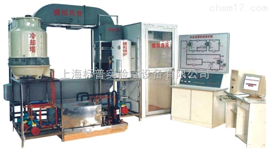大型中央空调自动控制综合实验实训装置(DDC控制)|制冷制热实训设备