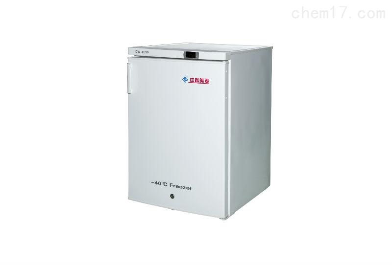 -40℃、90L立式单开门中科美菱低温冰箱价格