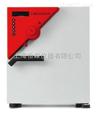 BINDER宾得FD23强制对流烘箱