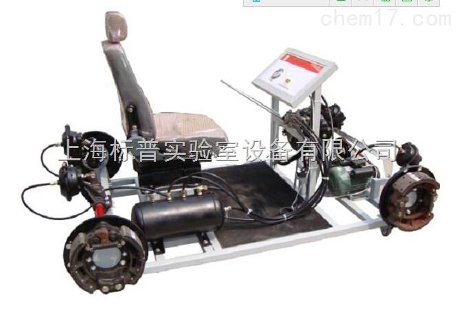 东风货车气压制动系统实训台|底盘构造与维修实训设备