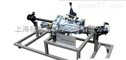 大众捷达汽车传动系统实训台 底盘构造与维修实训设备